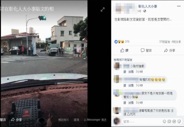 有民眾從轎車內拍翻車照片PO網,車內的「小強」卻成為網友矚目焦點。(翻攝自臉書彰化人大小事)