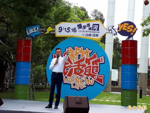 新竹市長林智堅團隊則強調謾罵不會讓城市進步,這近4年來,市府團隊爭取及投入的各項建設都讓市民有感,也讓市民擁有城市光榮感。(記者洪美秀攝)
