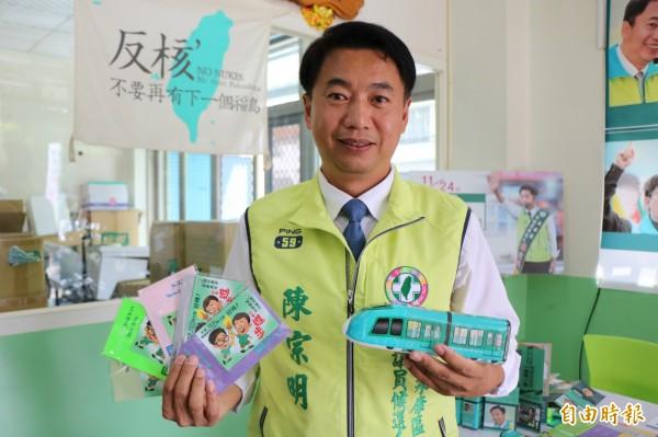 民進黨台南市永康區市議員參選人陳宗明今發表創意文宣品,特殊造型及寓意,讓話題性十足。(記者萬于甄攝)