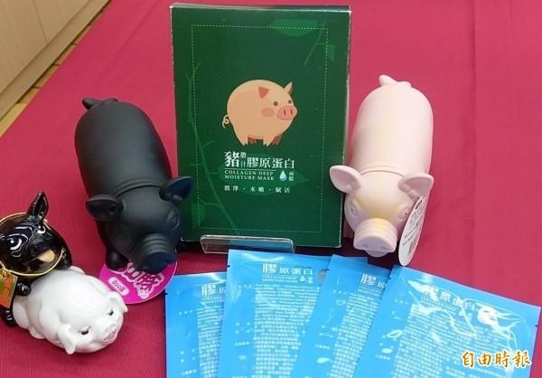 南投縣府唯一生產單位南投縣農產運銷公司發表「豬膽汁膠原蛋白面膜」。(記者謝介裕攝)