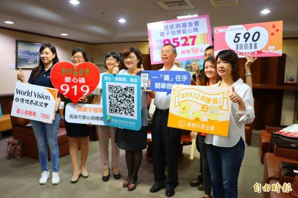 社福團體呼籲捐贈電子發票挹注收入。(記者黃旭磊攝)