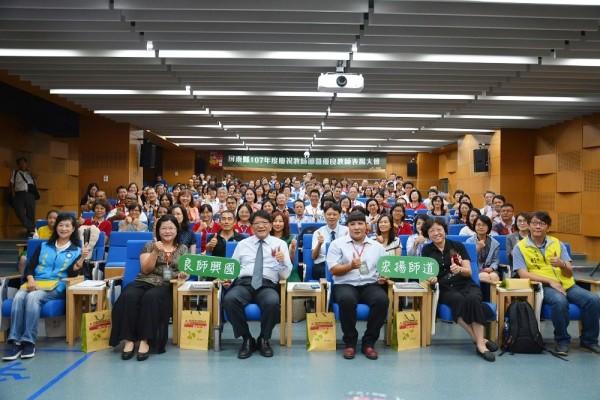 屏縣表揚119位優良教師。(圖由屏東縣政府提供)