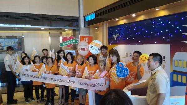 基隆伊甸基金會舉辦「Run伴Taiwan失智症全國宣導活動」,邀民眾在十月六日,陪伴失智症者到基隆健走。(基隆伊甸基金會提供)