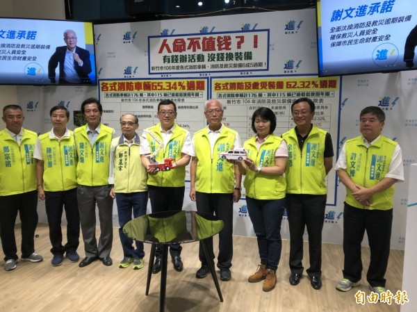 新竹市議會議長、市長參選人謝文進今召開「人命不值錢?有錢辦活動,沒錢換裝備」記者會。(記者王駿杰攝)