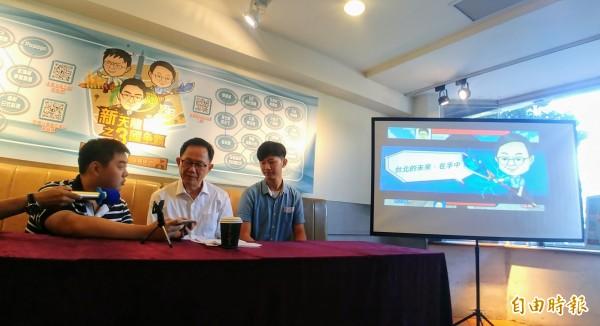 國民黨台北市長參選人丁守中參加以台北選戰為雛型的手遊發表會。(記者簡惠茹攝)