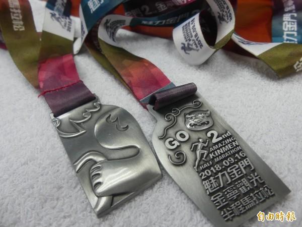 「2018魅力金門-觀光半程馬拉松」系列賽金寧場獎牌。(記者吳正庭攝)