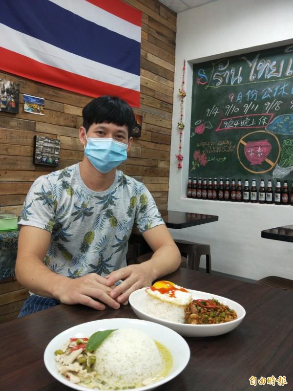 打拋豬肉飯、綠咖哩雞肉飯是泰樂主打的兩道料理。(記者何玉華攝)