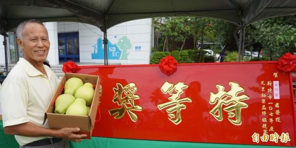 八里柚農黃阿發所種的文旦柚獲得特等獎。(記者葉冠妤攝)