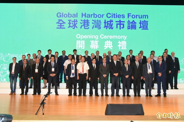 第二屆全球港灣城市論壇共有25國、65個港灣城市的代表參加。(記者張忠義攝)