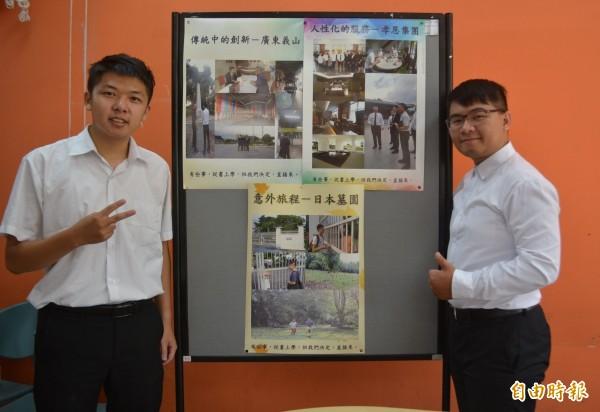 朝陽科大管理學院推動國際體驗學習,企管系楊舜傑(左)、張只良(右)安排到馬來西亞參訪殯葬業和墓園。(記者陳建志攝)