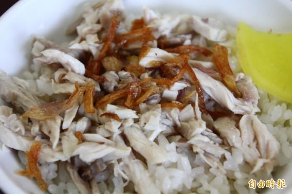 嘉義市三雅嘉義火雞肉飯的火雞肉飯。(記者林宜樟攝)