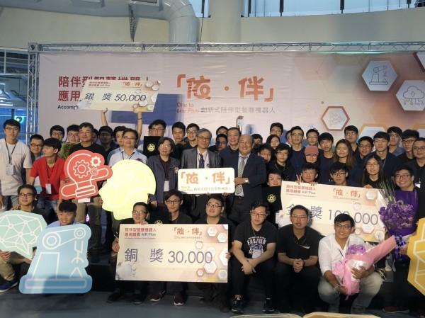 中部科學工業園區管理局與大同大學共同舉辦「陪伴型智慧機器人應用競賽」,鼓勵大專生設計出能「依‧伴」人類的智慧型機器人。(大同大學提供)