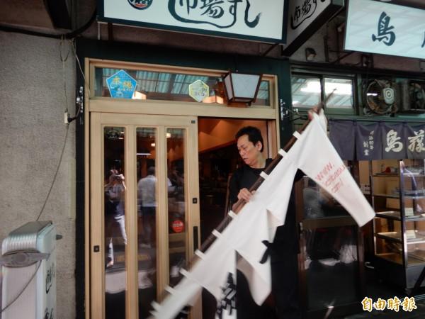 不到十點半壽司店「市場鮨」的老闆也收起了暖簾。(記者林翠儀攝)