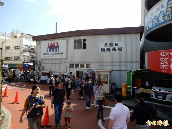 附近的商店街仍將以「築地場外市場」繼續營業。(記者林翠儀攝)