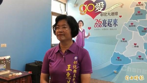 彰化縣長參選人王惠美在彰化市競選總部反擊綠營指空。(記者張聰秋攝)