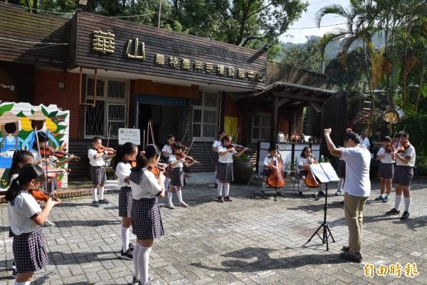 古坑華山音樂嘉年華會本週六13日在華山國小登場,有華山國小小提琴等精彩音樂表演。(記者黃淑莉攝)