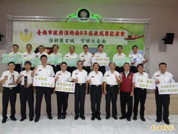 台南市消防局秀出8年來消防施政成果。(記者王俊忠攝)