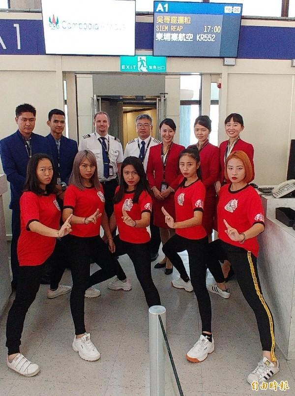 柬埔寨航空首航班機全體機組員,在登機門與「女子八家將」團員合影留念。(記者姚介修攝)