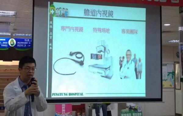 謝孟書醫師說明逆行性內視鏡膽胰造影術。(屏醫提供)