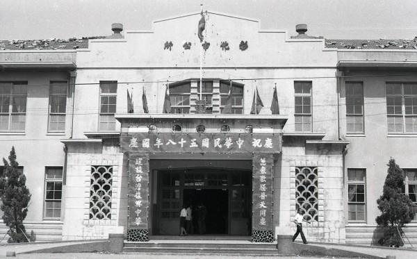 彰化市公所1969年國慶門面。(鐘清溪提供)