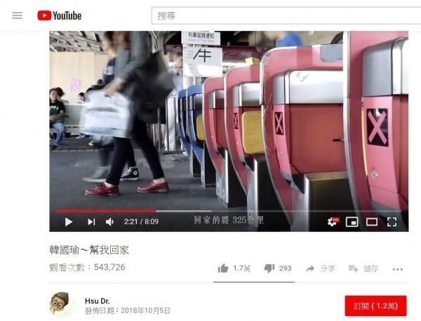 韓國瑜競選影片《幫我回家》。(取自youtube)
