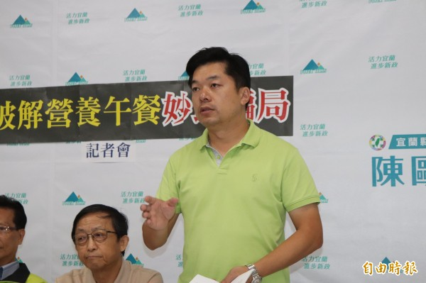 縣議員陳俊宇指出,社會福利不應是齊頭式平等。(記者林敬倫攝)