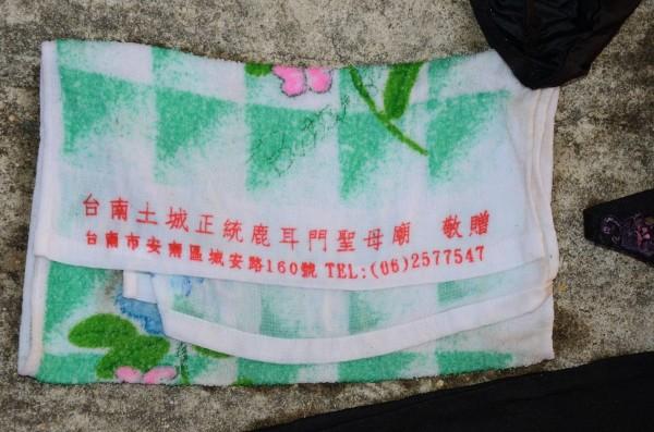 包包內發現毛巾。(記者蔡政珉翻攝)
