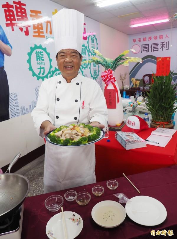 周信利端出他示範做的料理「爆炒雙腰」。(記者陳鳳麗攝)