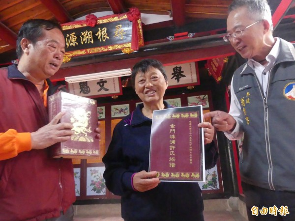 來自中國南京的許惠德(中),在金門縣政府參議翁自保(右)、金門許氏宗親會理事長許秋霖(左)陪同下,順利從祖譜裡找到宗親脈系,在許氏祠堂內說起經過,內心充滿感激。(記者吳正庭攝)
