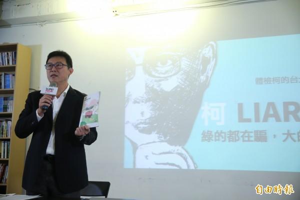 民進黨台北市長參選人姚文智召開「檢驗柯文哲施政」記者會,接受媒體訪問。(記者蔡亞樺攝)
