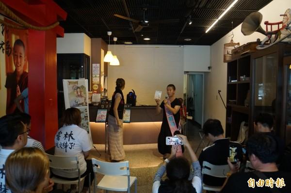 王麗萍提出「空氣盒子」,倡議全民監測PM2.5。(記者詹士弘攝)