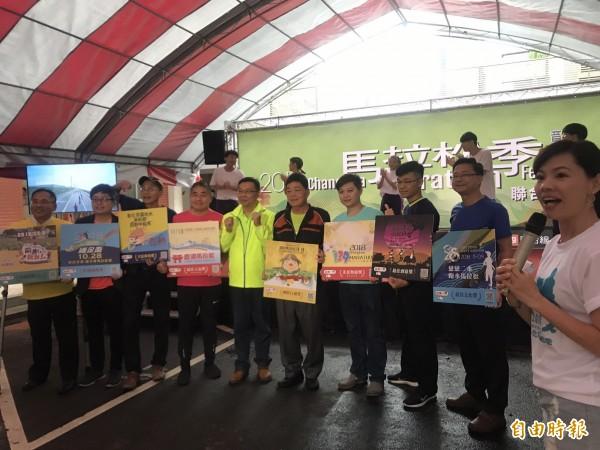 彰化各鄉鎮代表與彰化縣副縣長林明裕為馬拉松賽事宣傳。(記者蘇芳禾攝)