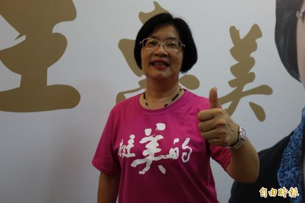 国民党彰化县长参选人王惠美。(资料照,记者刘晓欣摄)