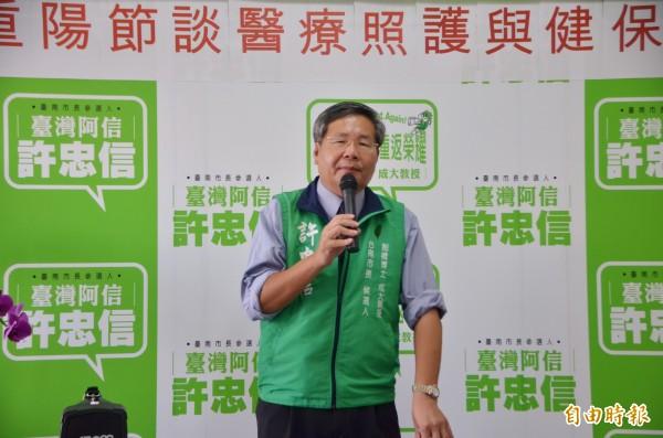 無黨籍台南市長參選人許忠信提出老年醫療照護與健保補助的政見。(記者吳俊鋒攝)