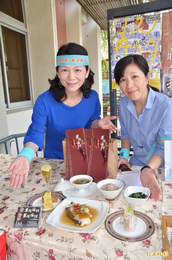 配合活動,葉陶楊坊推出了文學野菜宴。(記者吳俊鋒攝)