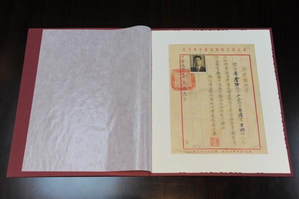 促轉會提及,複製提供給家屬的李蒼降檔案,是從檔案局7000多件檔案中找到的,為李蒼降23歲左右,1946、1947年在浙江杭州高中的旁聽證明書與畢業證書。(促轉會提供)