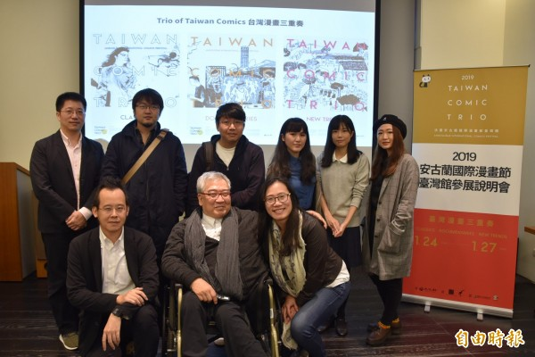 台灣漫畫即將第8年遠赴法國參加安古蘭國際漫畫節,將收集過往7年成績,以經典、紀實、新潮等三大主題,在異國吹響台漫三重奏。(記者吳柏軒攝)