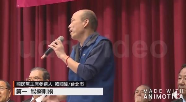 中國人渣還配選高雄市長嗎?