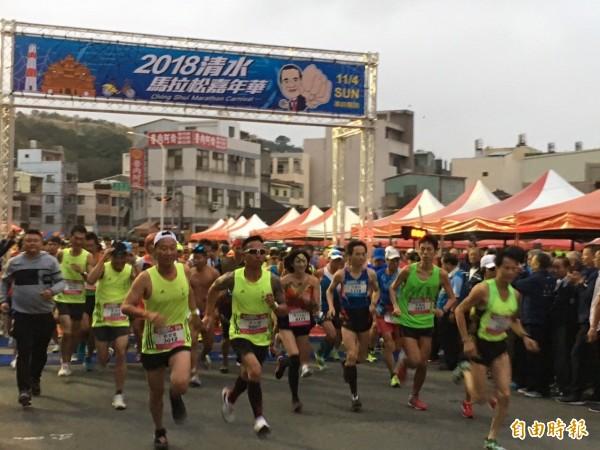 第三屆清水馬拉松嘉年華,吸引3000多人參加。(記者歐素美攝)