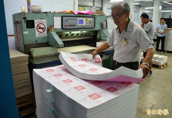 屏東縣已經開始印製選票。(記者侯承旭攝)