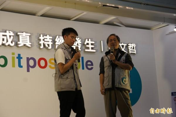 台北市長柯文哲競選總幹事小野(右)今晚回嗆丁守中。(記者黃建豪攝)