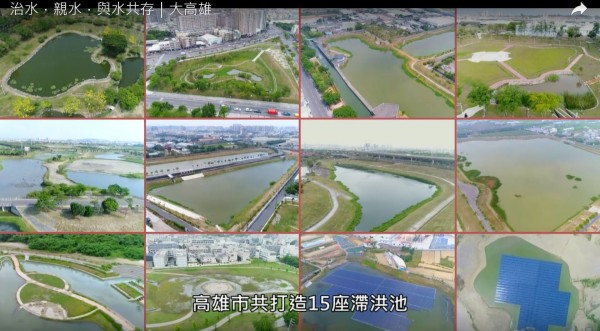 水利局13年打造15座滯洪池是全國第一。(記者陳文嬋翻攝)