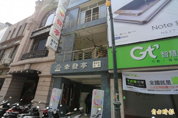 台中最老字號蜜豆冰店「幸發亭」。(記者黃鐘山攝)