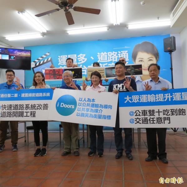 卢秀燕公布交通政见懒人包CF,她表示有双十计划、交通任意门及交通不堵塞3大亮点。(记者苏金凤摄)
