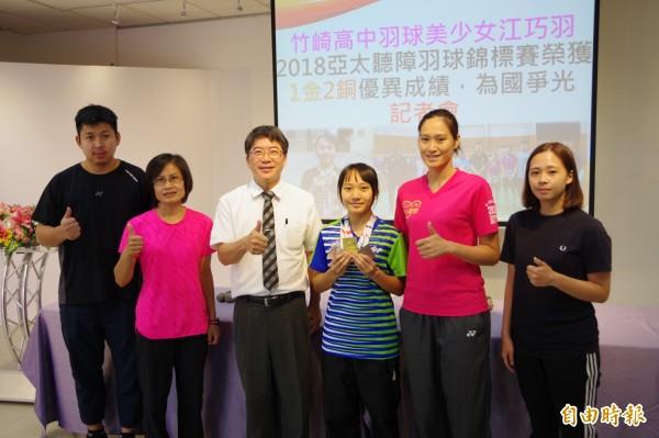 竹崎高中學生江巧羽(右3)在2018亞太聽障羽球錦標賽獲得1金2銅,校長郭春松(左3)及學校師長、教練恭賀。(記者曾迺強攝)