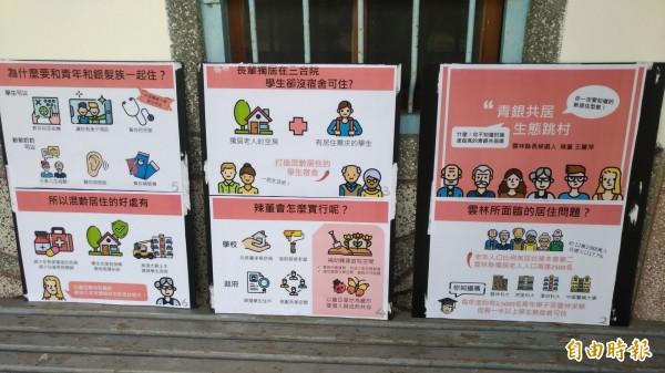 雲林縣長候選人王麗萍發表青銀共居政見。(記者廖淑玲攝)