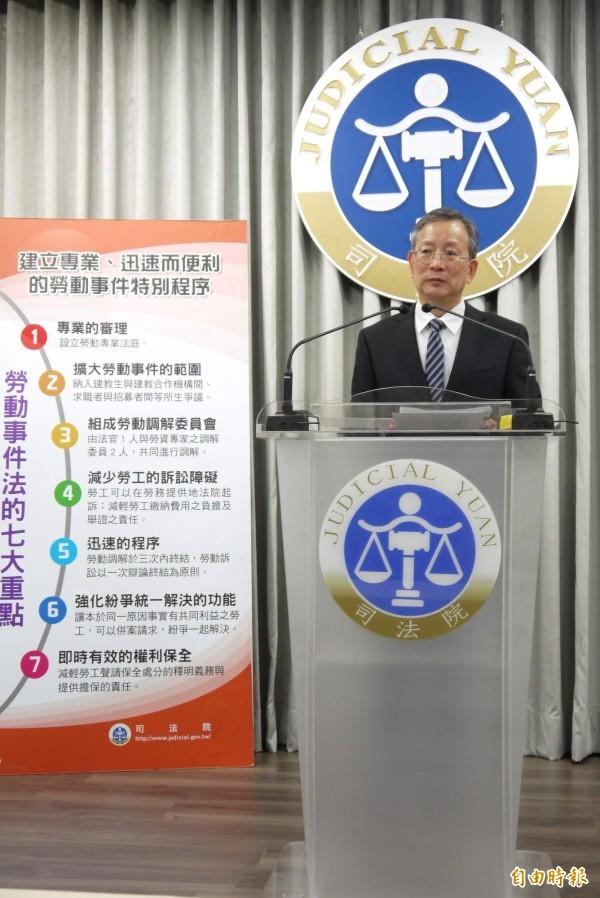 司法院秘书长吕太郎表示,劳动事件法三读通过是劳工人权的一大迈进。(记者吴政峰摄)