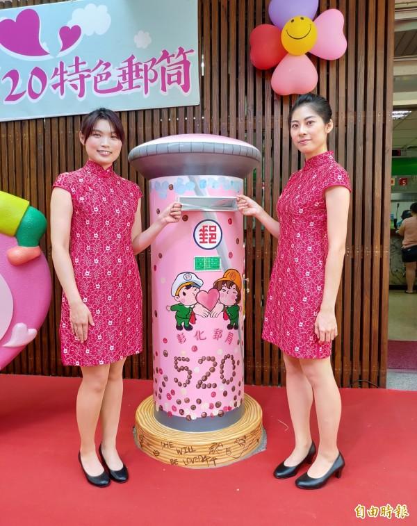 田中郵局建置一座珍珠奶茶造型的特色郵筒,讓寄信、收信者都能感受甜甜蜜蜜。(記者陳冠備攝)