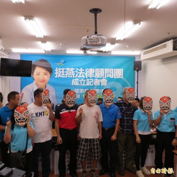 國民黨台中市黨部成立選舉「抓鬼大隊」。(記者蘇金鳳攝)