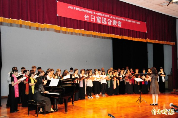 靜宜大學「台日兒童文學」系列活動,舉辦台日童謠音樂會。(記者歐素美攝)